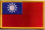 Taiwan Embroidered Flag Patch, style 08.